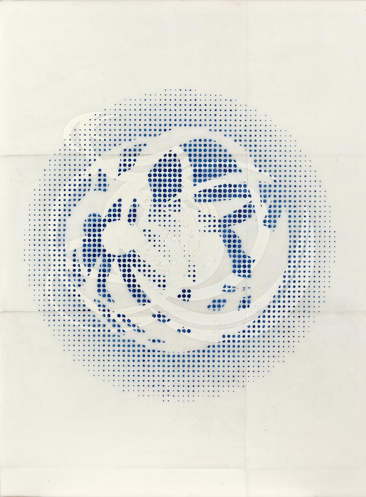 Sin título - DOMENICO BIANCHI - GDB 62/15